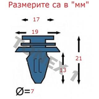 Копка - щипка ф7х17х13мм