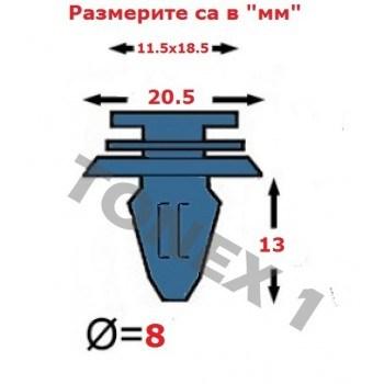 Копка - щипка ф8х11.5х13мм