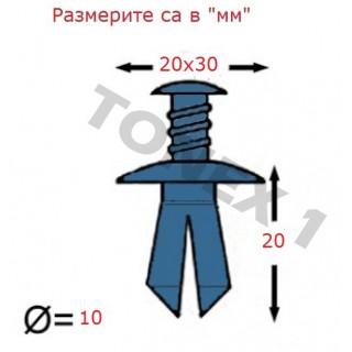 Копка - щипка ф10х20х20мм