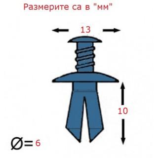 Копка - щипка ф6х13х10мм