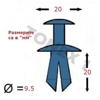 Копка - щипка ф9.5х20х20мм