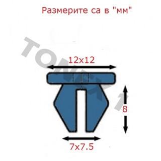 Копка - щипка ф7х12х8мм