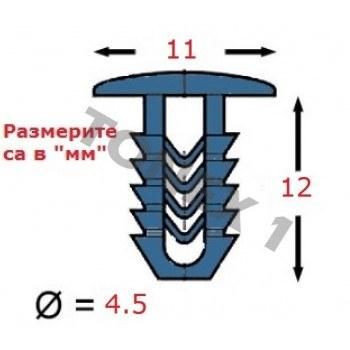 Копка - щипка ф4.5х11х12мм