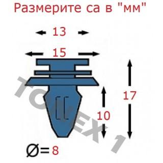 Копка - щипка ф8х13х10мм