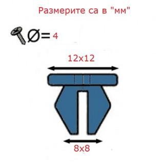 Копка - щипка ф4х8х12мм