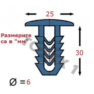 Копка - щипка ф6х25х30мм