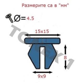 Копка - щипка ф9х15х8мм