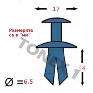 Копка - щипка ф6.5х17х14мм