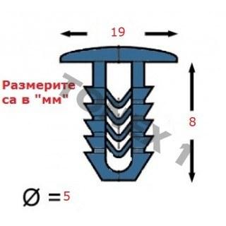 Копка - щипка ф5х19х8мм