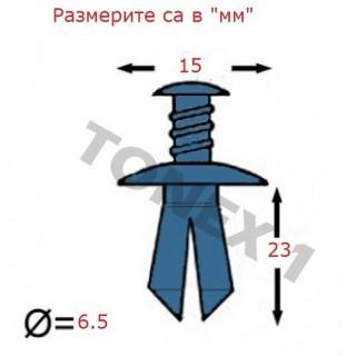 Копка - щипка ф6.5х15х23мм