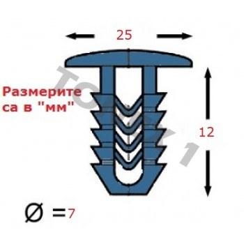 Копка - щипка ф7х25х12мм