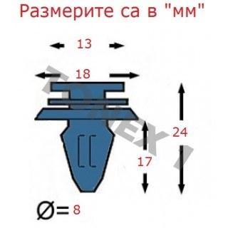 Копка - щипка ф8х13х17мм