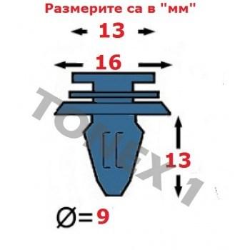 Копка - щипка ф9х13х13мм