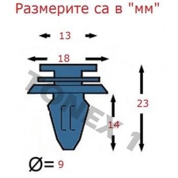 Копка - щипка ф9х13х14мм