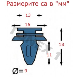 Копка - щипка ф9х13х11мм