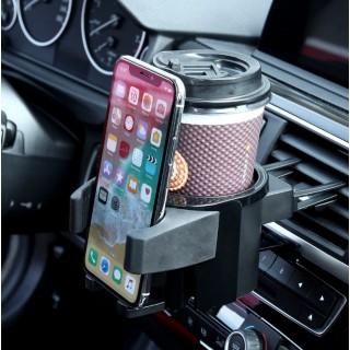 Стойка за телефон и чаша 2 в 1 универсална