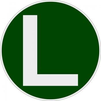 Стикер с буква L