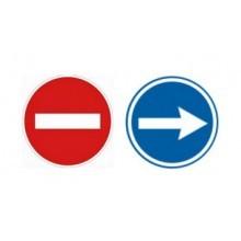 Лепенки с пътни знаци - Г8 и В1